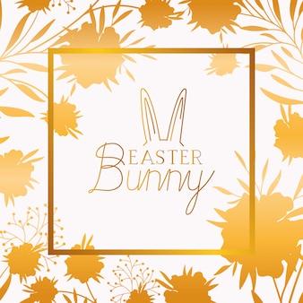 ウサギの耳と葉の幸せなイースターゴールデンフレーム