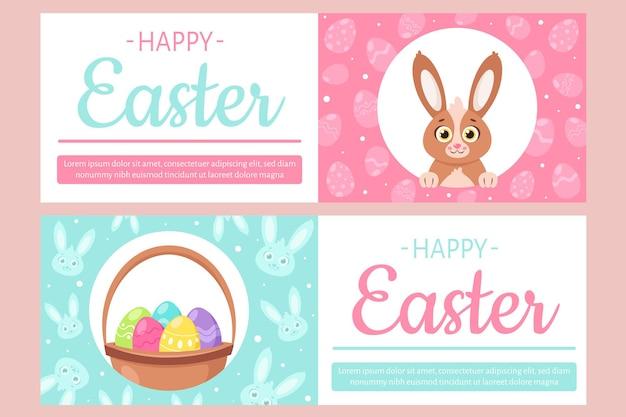 Happy easter greeting card illustration design
