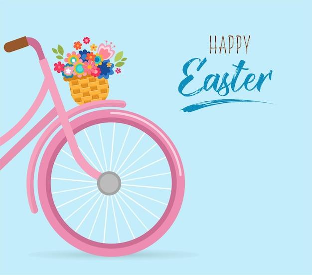 행복 한 부활절 인사 카드, 포스터, 자전거 바구니에 귀여운 꽃
