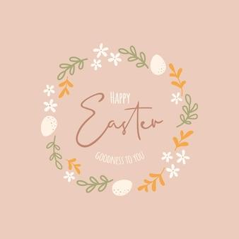꽃과 함께 부활절 달걀으로 행복 한 부활절 인사말 카드