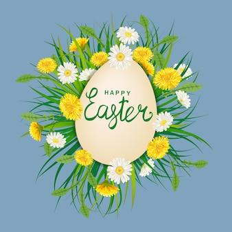 계란과 꽃 장식으로 행복 한 부활절 인사말 카드