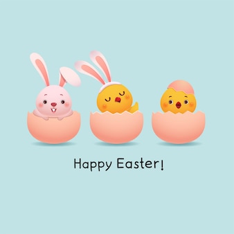 Happy easter greeting card with a rabbit and chicks inside easter egg