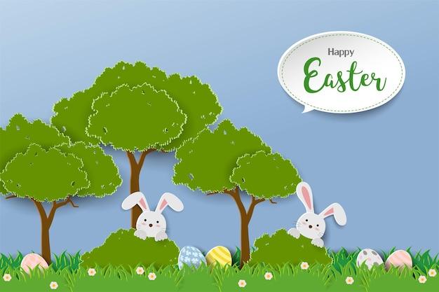 ウサギとハッピーイースターグリーティングカードは、紙のカットスタイルで草に隠れます