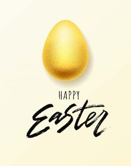 Счастливой пасхи стороны надписи с золотом реалистично выглядящие яйца. векторная типография. цитата как логотип пасха, значок и значок. воскресение воскресенье открытка, открытка, приглашение, плакат, баннер шаблон.