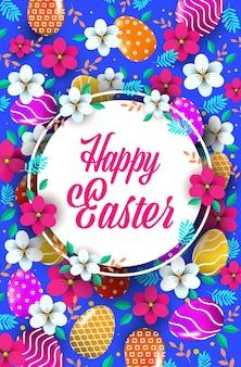 행복 한 부활절 휴일 축 하 배너 전단지 또는 인사말 카드 장식 계란과 꽃 세로 그림
