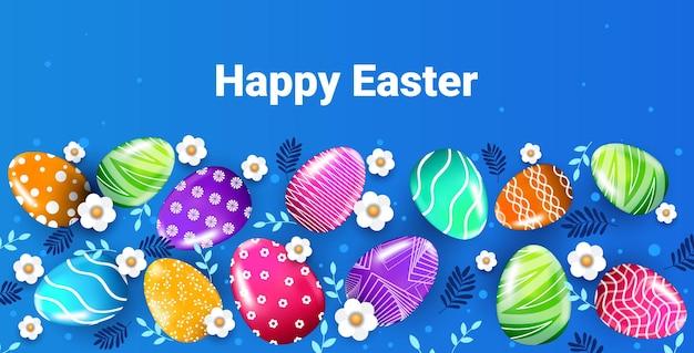행복 한 부활절 휴가 축 하 배너 전단지 또는 인사말 카드 장식 계란과 꽃