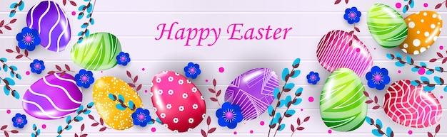행복 한 부활절 휴일 축 하 배너 전단지 또는 인사말 카드 장식 계란 가로 그림