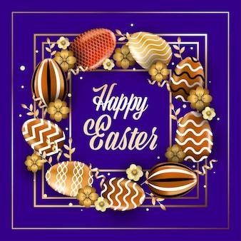 행복 한 부활절 휴일 축 하 배너 전단지 또는 인사말 카드 장식 계란 일러스트