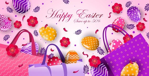 幸せなイースターホリデーのお祝いセールバナーチラシまたは装飾的な卵の花とグリーティングカード