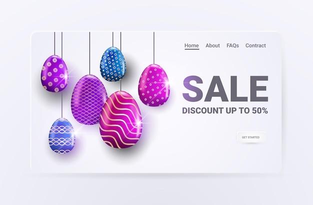 행복 한 부활절 휴일 축 하 판매 배너 전단지 또는 인사말 카드 장식 계란 가로 그림