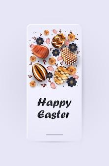 행복 한 부활절 휴일 축 하 판매 배너 전단지 또는 인사말 카드 장식 계란 세로 그림