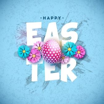 С праздником пасхи, дизайн с яйцом и цветком
