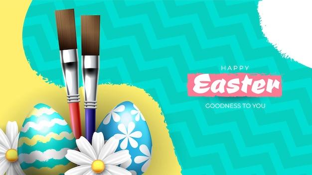 다채로운 페인트 계란 행복 한 부활절 그림