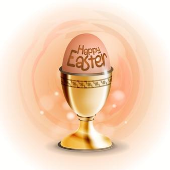 ハッピーイースターの碑文または季節の休日のエレガントなデザインの正方形のカードと金色の卵スタンドにリアルなイースターエッグ。