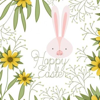 토끼 머리 고립 된 아이콘으로 행복 한 부활절 라벨