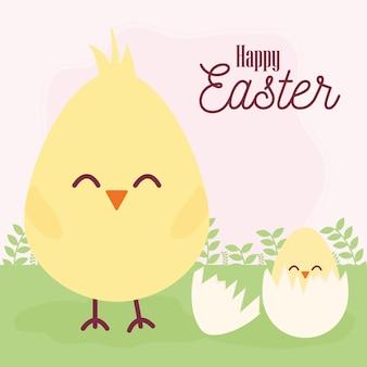 幸せなイースターのレタリングとその中に1つのひよこを持つ1つのひびの入った卵ベクトルイラストデザイン
