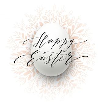 계란 수채화 화 환에 행복 한 부활절 글자