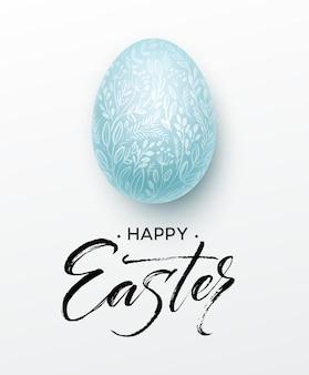 Happy easter lettering on watercolor egg. vector illustration eps10