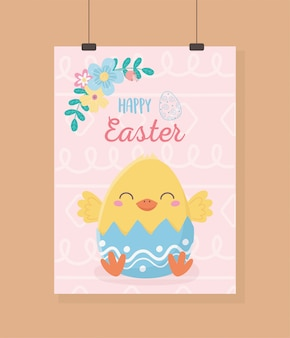 Happy easter little chicken in eggshell flowers, greeting card