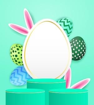 Подиум счастливой пасхи. красочное пасхальное яйцо и уши кролика
