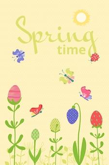 ハッピーイースターポストカード。春の要素、花、蝶、卵でお祝いの装飾。ベクトルフラットイラスト