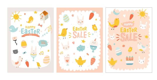 ベクターのハッピーイースターポスター。キュートで面白いバニー、鶏とひよこ、ニンジン、卵、スタイリッシュな色のその他のグラフィックの休日要素。