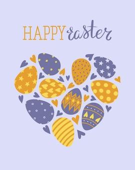 ハッピーイースターのポスター、プリント、グリーティングカード、またはハートの形に卵が配置されたバナーとテキストまたはレタリング。ベクトル手描きイラスト。