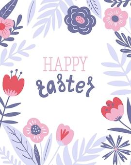 ハッピーイースターのポスター、印刷物、グリーティングカード、または春の花、植物、レタリングまたはテキスト付きのバナー。ベクトル手描きイラスト。