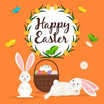 Счастливых пасхальных кроликов и корзиночка