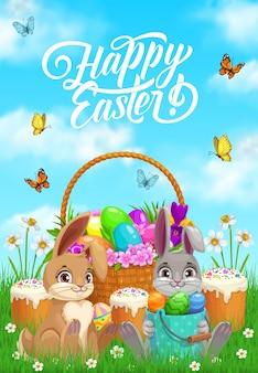 Счастливые пасхальные кролики с яйцами