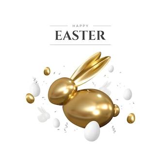 Счастливой пасхи. реалистичный золотой кролик и яйца. пасхальные декоративные предметы. .