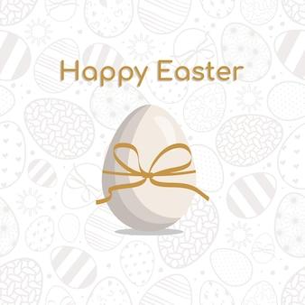 キリスト教の春の休日のお祝いの装飾の卵のシンボルとハッピーイースターシームレスパターン