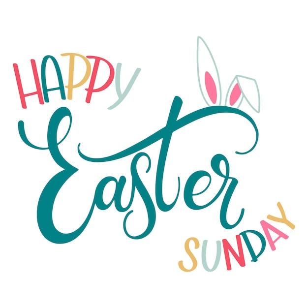 행복한 부활절 일요일 다채로운 글자. 손으로 쓴 부활절 문구. 계절의 인사