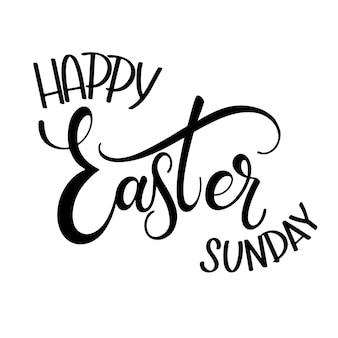 행복한 부활절 일요일 글자. 손으로 쓴 부활절 문구. 계절의 인사