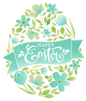 행복 한 부활절 텍스트 흰색 배경에 꽃 달걀 글자
