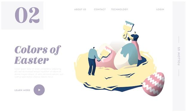 행복 한 부활절 전통 종교 봄 축 하 개념 방문 페이지. 둥지에있는 남성 캐릭터는 페인트 브러시 다채로운 웹 사이트 또는 웹 페이지로 계란을 장식합니다. 플랫 만화 벡터 일러스트 레이션