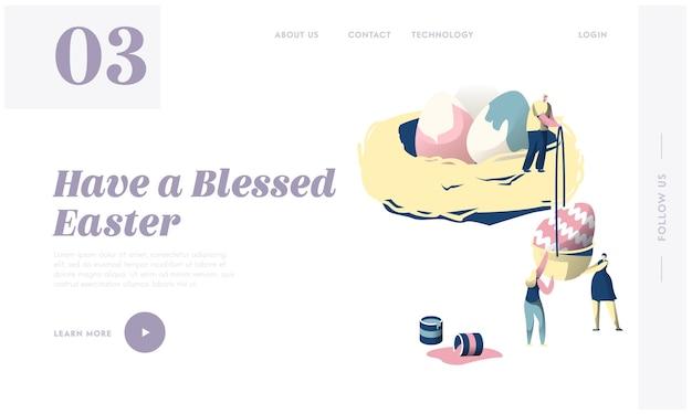 행복 한 부활절 전통적인 종교 봄 휴가 개념 방문 페이지. 귀여운 남자와 여자 캐릭터가 둥지 웹 사이트 또는 웹 페이지에 그림 달걀을 장식합니다. 플랫 만화 벡터 일러스트 레이션