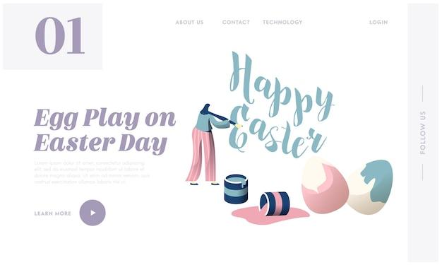 행복 한 부활절 전통적인 종교 봄 휴가 개념 방문 페이지. 여성 캐릭터는 브러시, 그림 계란 다채로운 웹 사이트 또는 웹 페이지로 벽을 장식합니다. 플랫 만화 벡터 일러스트 레이션