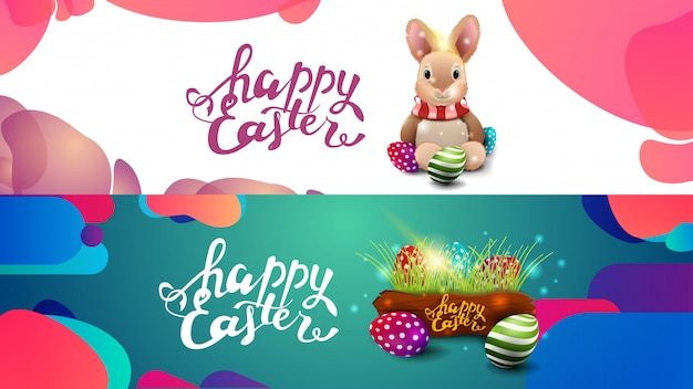 Happy easter, two fluid color horizontal template for web site