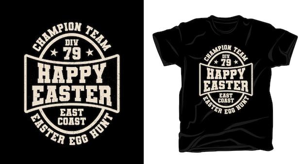 ハッピーイースタータイポグラフィtシャツのデザイン