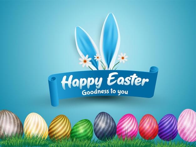 カラフルな塗装の卵とウサギの耳を持つ幸せなイースター