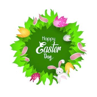 飾られた卵、かわいいウサギ、花とハッピーイースター。紙アートデザイン