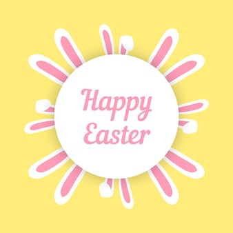 Happy easter with ears around the circle. concept of passover, ornament, children feast, christian festival. isolated on yellow background. flat style trend modern logo design vector illustration