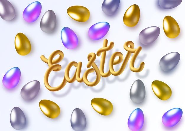 부활절 홀로그램 계란 행복 한 부활절