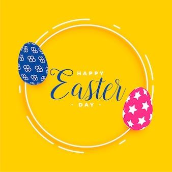 Счастливой пасхи желтая карточка с яйцами