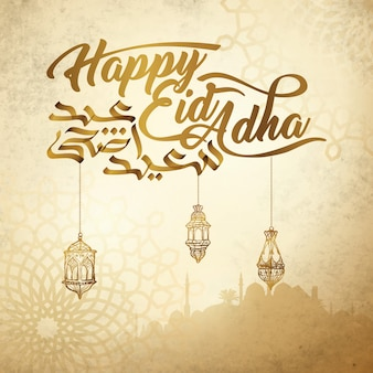 Happy eid adha greeting with mosque silhouette