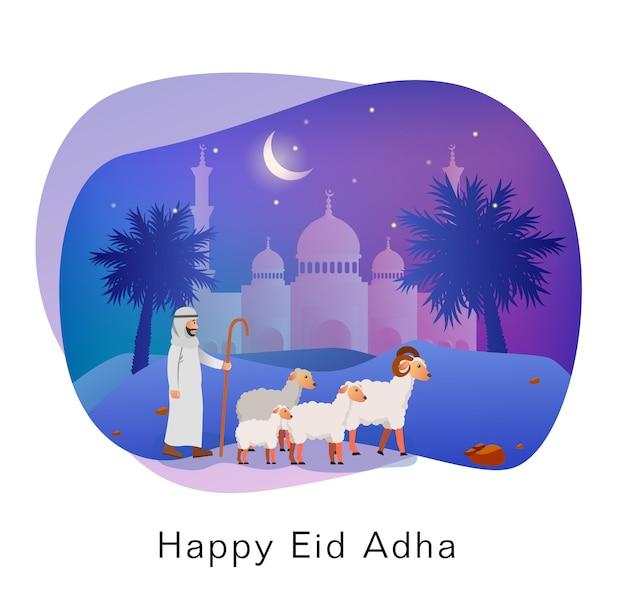 Happy eid adha islamic sacrifice festival