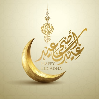 Happy eid adha mubarak greeting card