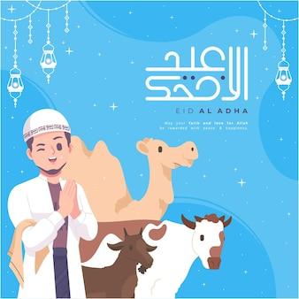 Happy eid al adha greeting card