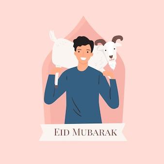 Счастливый ид аль-адха мубарак мусульманский праздник концепции. люди с овцами